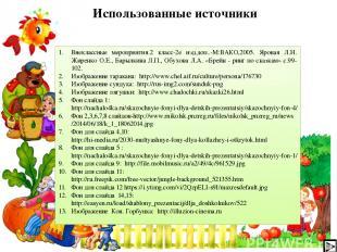 Использованные источники Внеклассные мероприятия.2 класс-2е изд.доп..-М:ВАКО,200