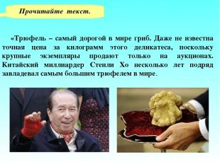 Текст 1 По курсу валют Центрального банка РФ на 29 ноября 2008 г. курс евро сост