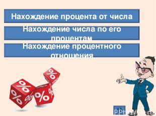 http://crbc.pro/image/ee/49/ee492b28-0d67-4c11-a2fa-c2b4a1468381.jpg Кубики http