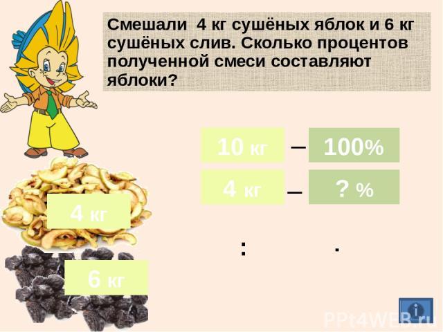 http://www.kapitosha.net/wp-content/uploads/2013/09/karlson1.jpg Малыш и Карлсон http://www.molodoi.ee/sites/default/files/53.jpg Ремонт дороги http://www.coollady.ru/pic/0003/036/02.jpg Чашка чая http://pion-buton.ru/admin/pictures/5023s.jpg Коробо…