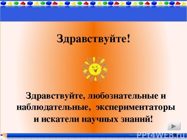Aprelskaya Точность