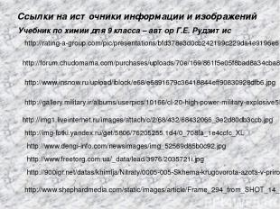http://www.insnow.ru/upload/iblock/e68/e6891679c36418844eff90830928dfb6.jpg http
