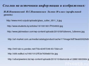 http://urbanjewelers.biz/wp-content/uploads/2010/10/diamonds-e1288016603994.jpg