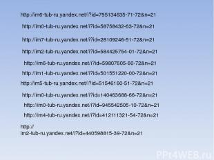 http://im0-tub-ru.yandex.net/i?id=58758432-63-72&n=21 http://im2-tub-ru.yandex.n