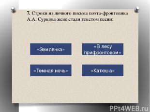 Использованные источники http://klin-demianovo.ru/wp-content/uploads/2013/08/137
