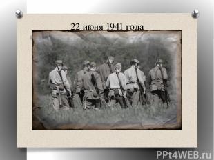 Г.К. Жуков Жуков Георгий Константинович – «Маршал Победы». 24 июня 1945 г. марша