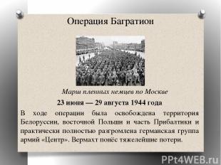 4. В годы Великой Отечественной войны было учреждено звание Героя Советского Сою
