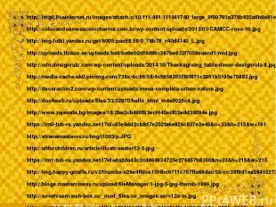 http://img0.liveinternet.ru/images/attach/c/10/111/461/111461740_large_9f99793a3