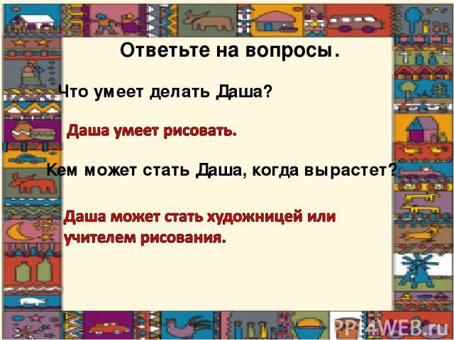нового транспортного что я умею делать Донецкой Луганской