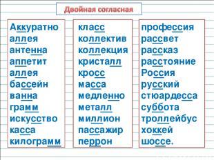 профессия рассвет рассказ расстояние Россия русский стюардесса суббота троллейбу