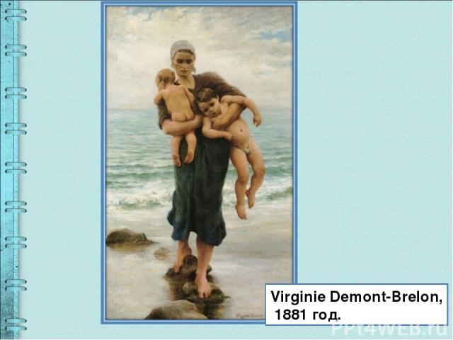 Virginie Demont-Brelon, 1881 год.