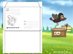 Распечатайте на А4 схемы конвертов, вырежьте, согните по линиям, склейте. Остало
