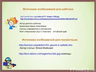http://content.foto.mail.ru/bk/u1177/_blogs/i-1108.jpg http://cle.pickens.k12.sc