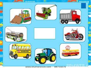 Рамка Машинка Мальчик Троллейбус Автобус Бульдозер Мотоцикл Трамвай Трактор Само