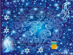 http://img-fotki.yandex.ru/get/4423/122215967.17/0_5b330_c95899ca_L.gif - снегоп