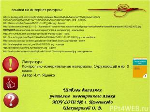 http://4.bp.blogspot.com/-Hmqfizh0sSg/UqSwVeHNkkI/AAAAAAAADlc/yN1Wwfky6uA/s1600/
