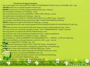 http://2.bp.blogspot.com/-P6LUacAfPhM/TnrSBprFLKI/AAAAAAAACPc/4G3UTzkm9_E/s1600/