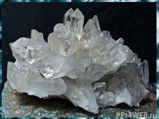 2. агат 3. горный хрусталь Прозрачный и очень твёрдый камень – это: Б2 1. гранит