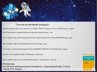 http://fs.nashaucheba.ru/tw_files2/urls_3/1375/d-1374881/7z-docs/12_html_675b67e