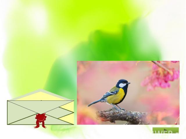 http://www.playcast.ru/uploads/2015/10/28/15639831.png - рамка http://www.i2clipart.com/cliparts/1/6/c/9/clipart-red-seal-256x256-16c9.png - сургуч http://de.academic.ru/pictures/dewiki/97/alpendohle_am_warscheneck.jpg -грач http://www.playcast.ru/u…