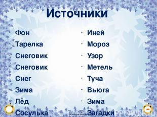 Источники Фон Тарелка Снеговик Снеговик Снег Зима Лёд Сосулька Снежинка Иней Мор