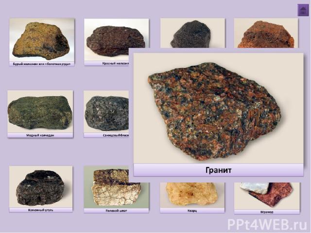 Источники http://files.school-collection.edu.ru/dlrstore/5ca811f4-7aea-42ca-b5da-534dfd445e6c/IMG_0859.JPG Бурый железняк или «болотная руда» http://files.school-collection.edu.ru/dlrstore/5ca811f4-7aea-42ca-b5da-534dfd445e6c/IMG_0861.JPG Красный же…