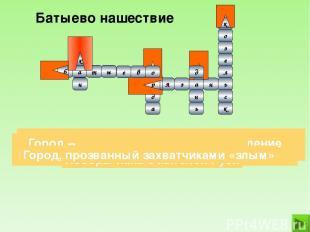 Литература Журнал «Начальная школа» №1, 1997 г. Максимова Т.Н.. Поурочные разраб