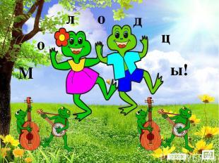 Фон http://vsepenza.ru/loadfiles/moduls/doska/bigfoto/d621aababa9f1ad6e2838e04a5