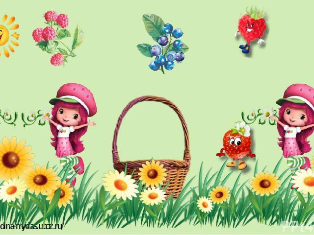 http://goldina-myclas.ucoz.ru/