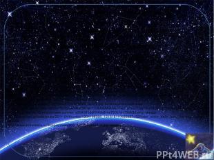 Космонавт - http://scifiart.narod.ru/Kits/2/Picts/2-05.jpg Звёздное небо - http: