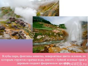 http://www.gect.ru/country/europe/russia/maps/russia_map5.jpg http://www.turspea