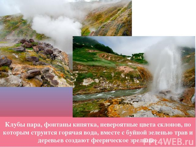 http://www.gect.ru/country/europe/russia/maps/russia_map5.jpg http://www.turspeak.ru/sites/default/files/imagecache/full/baykal_3.jpg http://img0.liveinternet.ru/images/attach/c/0/48/480/48480137_1975.jpg http://www.fisnyak.ru/_nw/37/s42265883.jpg h…