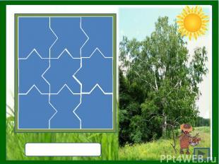 Источники http://s3.goodfon.ru/image/434814-4352x2736.jpg трава http://static.pa