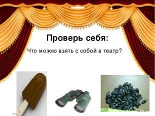 источники smolenczewatat http://img-fotki.yandex.ru/get/5821/4243123.2f/0_877b2_
