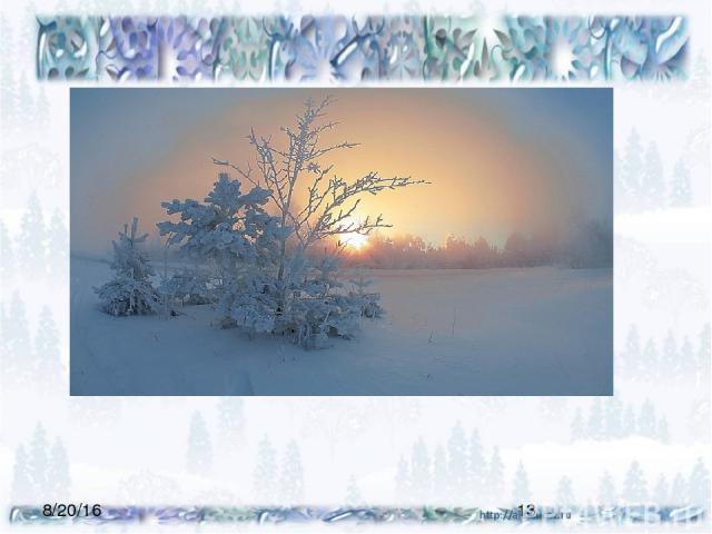 В декабре зима стелет белые холсты, А мороз через реки наводит мосты.