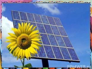 Запасы энергии. Наши главные источники энергии уголь, нефть и газ всё ещё состав