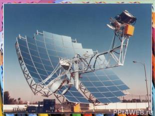 Солнечная энергия. Множество похожих на зеркала панелей направляют солнечные луч