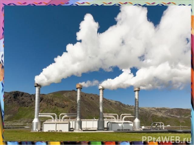 Геотермическая энергия В некоторых районах мира грунтовые воды нагреваются горячими вулканическими породами и превращаются в пар, который служит источником энергии.