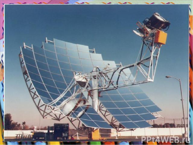 Солнечная энергия. Множество похожих на зеркала панелей направляют солнечные лучи на специальное устройство, которое превращает тепло в электричество.