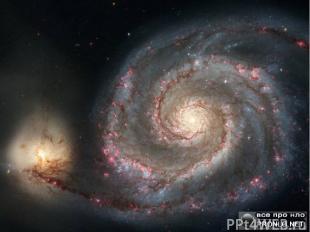 Созвездия и галактики На небе можно увидеть целые картины – созвездия, состоящие