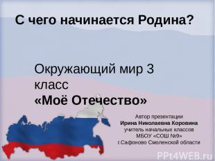 Правительство – высший орган исполнительной власти в РФ. Оно состоит из Председа