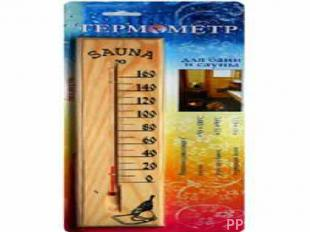 На некоторых предприятиях используются специальные термометры, которые могут изм