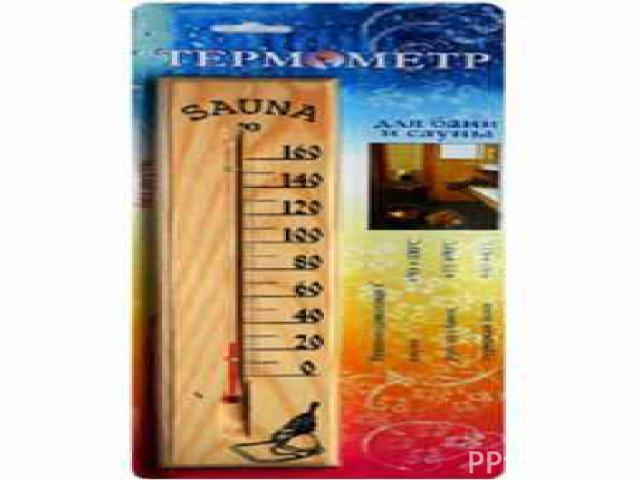 На некоторых предприятиях используются специальные термометры, которые могут измерять очень высокие и очень низкие термометры. Например, температуру 500° тепла или 300° холода. Обычным термометром такие температуры измерить невозможно.