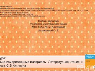 Ссылки на интернет-ресурсы http://www.desktophdw.com/wallstock/orange-retro-polk