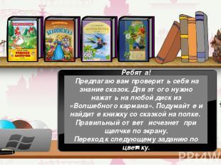 Источники Логотип Домик Папка Стол Диск Диск Диск Планшет Фон Цветок Книги Полка