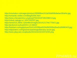 http://snsolution.ru/images/photos/c589898ee242a006d698dbeba436af4a.jpg http://r
