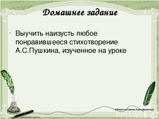 http://www.metod-kopilka.ru/images/doc/46/41066/4/img0.jpg http://player.myshare
