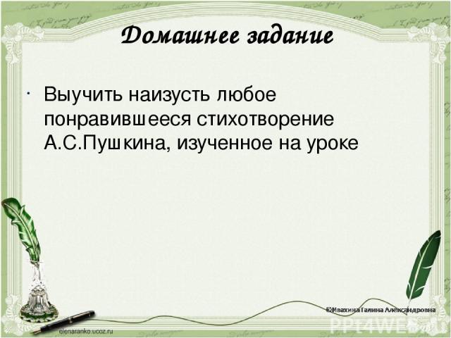 http://www.metod-kopilka.ru/images/doc/46/41066/4/img0.jpg http://player.myshared.ru/1003809/data/images/img0.jpg http://cs624425.vk.me/v624425609/4881b/a7zUnLeHAD8.jpg http://myzlo.info/BSR-Bejika-Uzh-nebo-osen_yu-dyshalo http://pics.photographer.r…