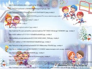 http://matematikaiskusstvo.ru/gallery/ng--39-.jpg 1 слайд http://player.myshared