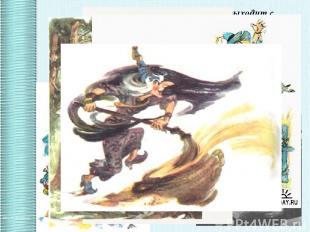 В 1959 году книга выходит с цветными рисунками художника Леонида Владимирского.
